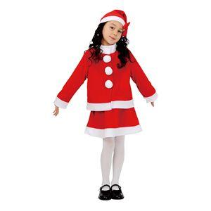 【クリスマスコスプレ 衣装】キッズツーピースサンタ 120 4560320827788 (子供用) - 拡大画像