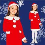 【クリスマスコスプレ 衣装】キッズワンピースサンタ レッド 140 4571142449867 (子供用)