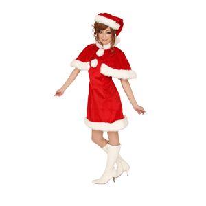 クリスマスコスプレ プチケープサンタ Ladies - 拡大画像