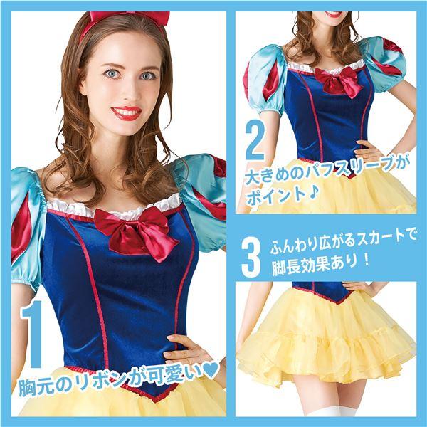 【ハロウィン お姫様・プリンセスドレス】ニューヨークウィッシュ アップルプリンセス