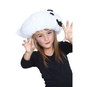 子供用 コスプレ衣装 【ハロウィンゴーストアフロ】 頭囲46cm~80cm ポリエステル