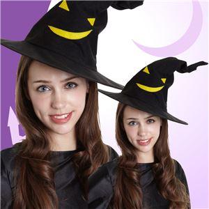 【ハロウィンコスプレ】マジカルウィッチ帽 4560320832614 - 拡大画像
