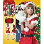 【クリスマスコスプレ 衣装】キッズキャンディサンタ 140 4560320844372 (子供用)