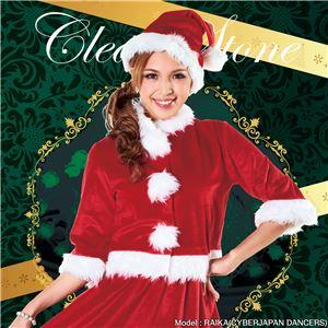 【クリスマスコスプレ 衣装】ベイシックサンタ レッド 4571142469216 - 拡大画像