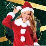 【クリスマスコスプレ 衣装】サンタガールコート 4560320827443