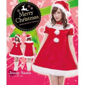 【クリスマスコスプレ】ジェニーサンタ 4560320827405 - 拡大画像