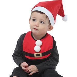 クリスマスコスプレ/衣装 【スタイ サンタさん】 0~2歳目安 ポリエステル 〔イベント パーティー〕