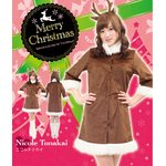 【クリスマスコスプレ 衣装】ニコルトナカイ 4560320843887