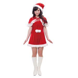【クリスマスコスプレ 衣装】ニットレースケープサンタ 4560320843924 - 拡大画像