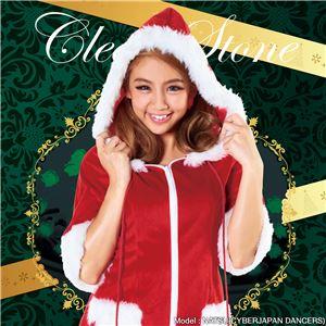 【クリスマスコスプレ 衣装】ハッピーサンタ 4571142469285 - 拡大画像
