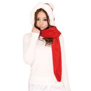 クリスマスコスプレ/衣装 【フードマフラー サンタ】 ポリエステル 〔イベント パーティー〕