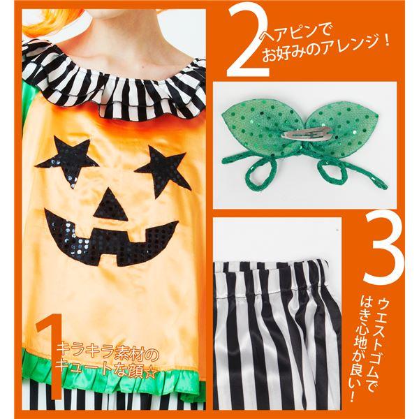 【ハロウィン かぼちゃ コスプレ衣装】スタースマイルパンプキン