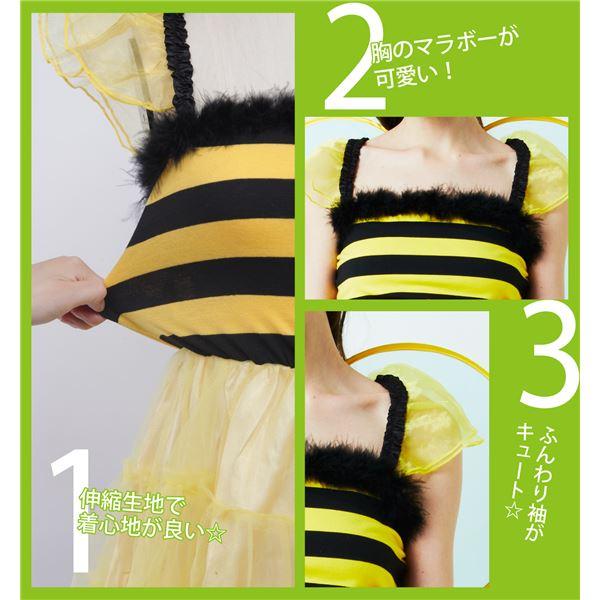 ミツバチのコスプレ ハニーガール