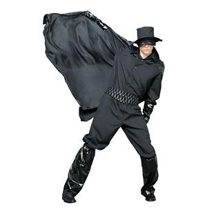 コスプレ衣装/コスチューム 【ブラックヒーロー型】 シャツ着丈約72cm パンツ着丈約68cm ポリエステル 『New York Wish』 - 拡大画像