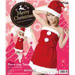 【クリスマスコスプレ】ベアトップサンタ Ladies