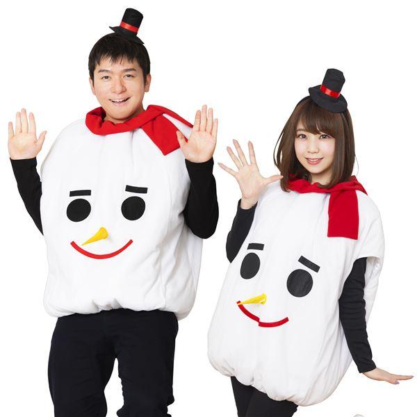 クリスマスコスプレ 親子仮装 モコモコスノーマン