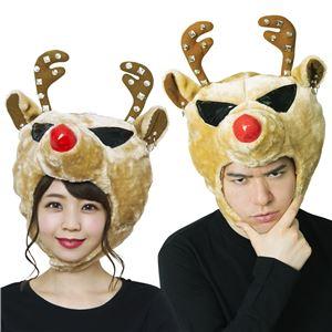 【クリスマスコスプレ 衣装】ROCKトナカイヘッド(ブラウン) - 拡大画像