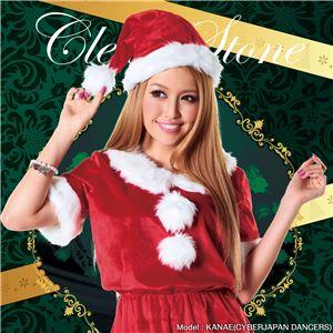 【クリスマスコスプレ 衣装】コンフォートサンタ Ladies - 拡大画像