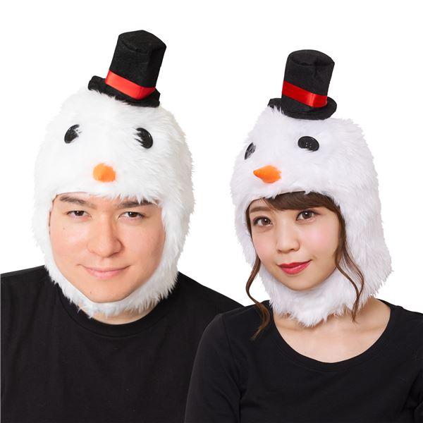 【クリスマス 雪だるまのかぶりもの】もふもふスノーマン