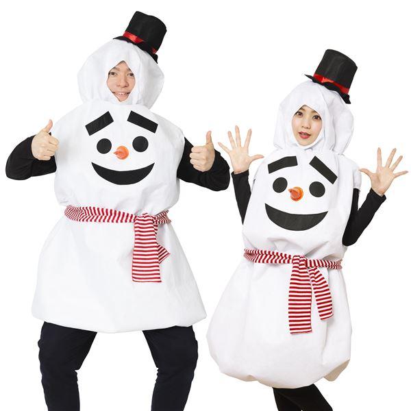 雪だるまの着ぐるみ「だんごスノーマン」