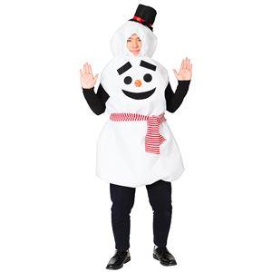 クリスマスコスプレ/衣装 【だんごスノーマン】 ユニセックス180cm迄 ポリエステル 〔イベント パーティー〕
