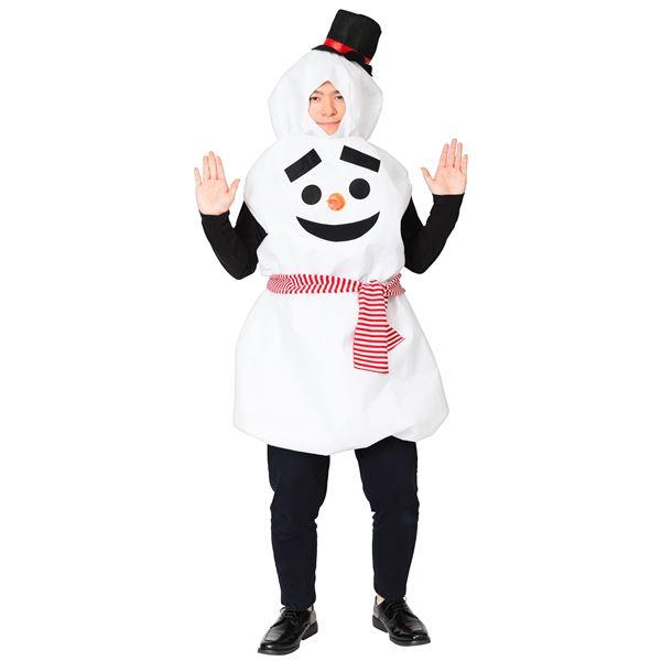 だんごスノーマン(雪だるまの着ぐるみ)