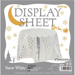 【クリスマスコスプレ 衣装】ディスプレイシート スノー(ホワイト) - 拡大画像