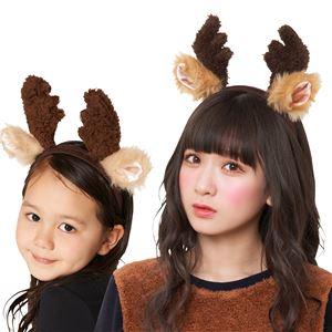 【クリスマスコスプレ 衣装】フワフワトナカイカチューシャ - 拡大画像