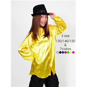 69f1c49ea98e6  キッズダンスウェア Step by Teens Ever サテンシャツ イエロー 130サイズ. キッズダンス衣装  サテンシャツ イエロー 130 サイズ  ドライクリーニング可 ...