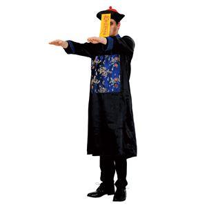 ハロウィンコスプレ 【キョンシー】 帽子 お札 ローブ付き ポリエステル 〔イベント〕 - 拡大画像