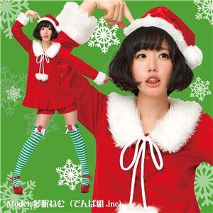 MoMoCos クリスマスコスプレ【クリスマスコスプレ 衣装】フリルコートサンタ - 拡大画像