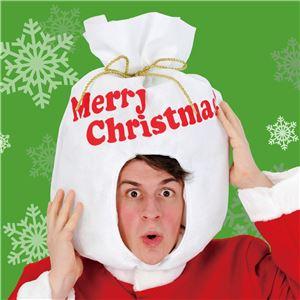 【クリスマスコスプレ 衣装】サンタ袋ヘッド - 拡大画像
