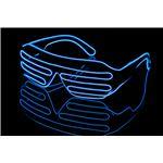 ELEX(エレクトリック イーエックス)光るブラインドサングラス 青