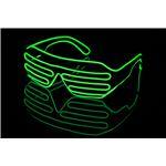 ELEX(エレクトリック イーエックス)光るブラインドサングラス 緑
