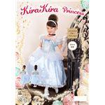 【コスプレ】kirakira クリスタルブループリンセス キッズ 100