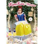 【コスプレ】kirakira スノープリンセス キッズ 120