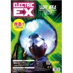 ELEX(エレクトリック イーエックス)光るアフロ 白