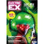 ELEX(エレクトリック イーエックス)光るアフロ 緑
