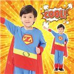 【コスプレ】 アメリカンヒーロー 100 (子供用/キッズ)