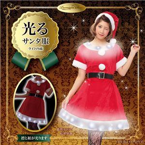 【クリスマスコスプレ 衣装】 エレクトリックショートスリーブサンタ - 拡大画像