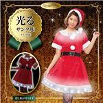 【クリスマスコスプレ 衣装】 エレクトリックショートスリーブサンタ