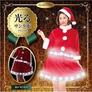 【クリスマスコスプレ 衣装】 エレクトリックツーピースサンタ - 拡大画像