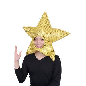 【クリスマスコスプレ 衣装】 光るスターハット h03