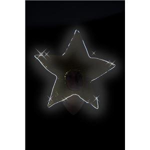 【クリスマスコスプレ 衣装】 光るスターハット f06
