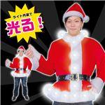 クリスマスコスプレ/衣装 【光るサンタジャケット】 メンズ180cm迄 ポリエステル 〔イベント パーティー〕