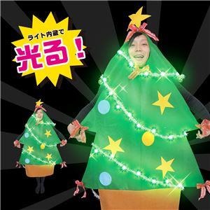 【クリスマスコスプレ 衣装】 光るツリーマン - 拡大画像