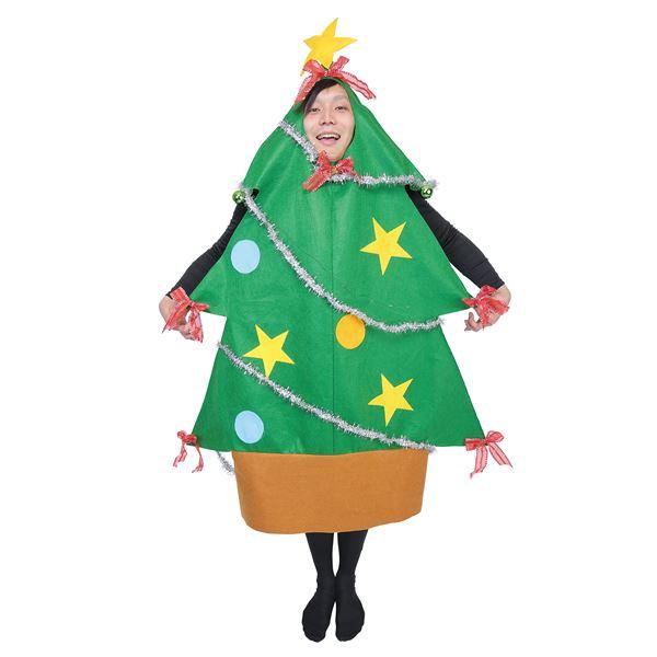 光るクリスマスツリーの着ぐるみ・光るツリーマン
