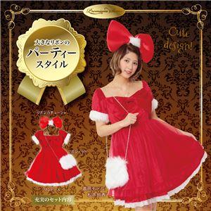 【クリスマスコスプレ 衣装】 ロリータリボンサンタ - 拡大画像
