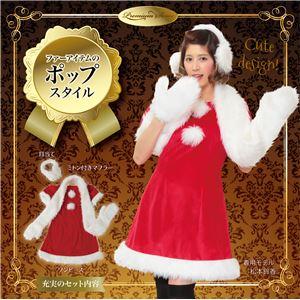 【クリスマスコスプレ 衣装】 ホワイトシュガーサンタ - 拡大画像