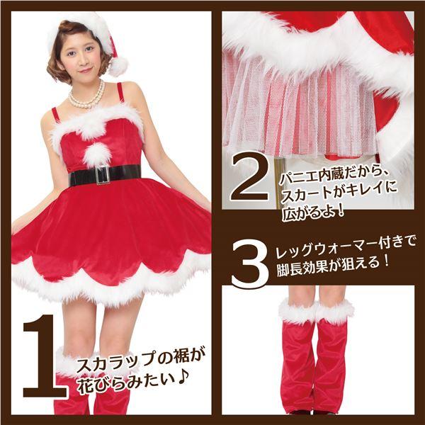 【クリスマスコスプレ 衣装】 フラワーペタルサンタ